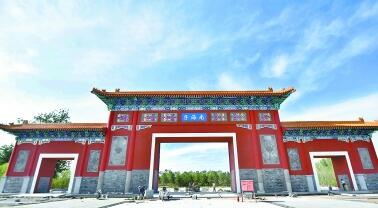北京:南海子公园 二期芳容初绽