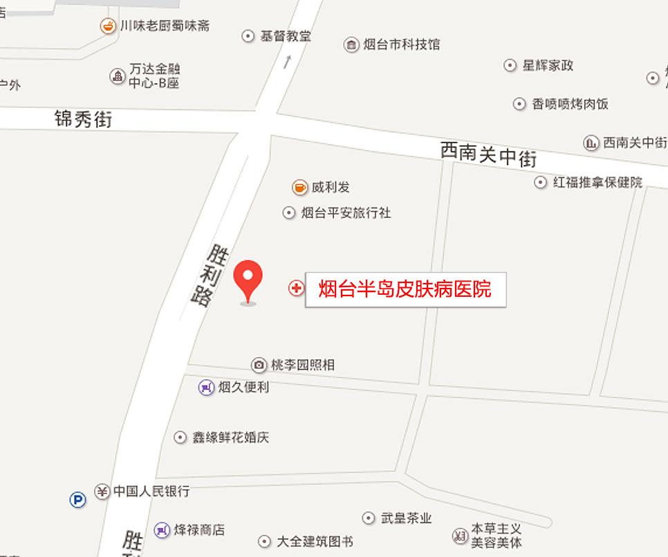 途径海博家居十字路口往南500米,于延吉路站牌下车,即可到达青岛银屑